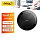 【Jabra】Speak 510 可攜式會議電話揚聲器 product thumbnail 1