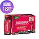 白蘭氏 活顏馥莓飲 3盒組(50ml/瓶 x 6瓶 x 3盒) product thumbnail 1