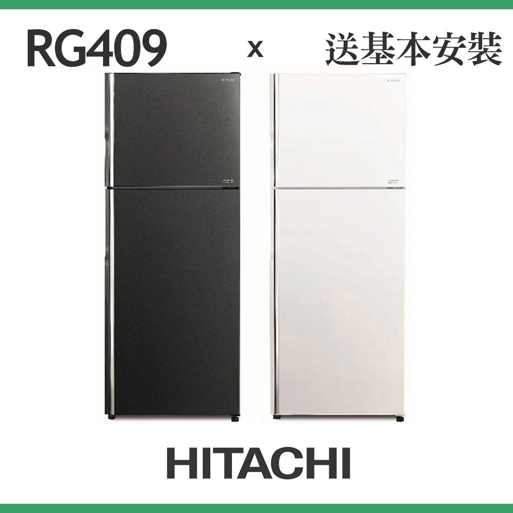 HITACHI日立 403L 1級變頻2門電冰箱 RG409