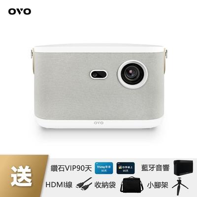 [音響組]OVO 無框電視 K1 智慧投影機