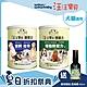 汪汪寶貝 寵物保健營養品-關節腸道保養組 (犬貓適用) product thumbnail 1