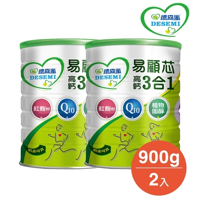 德森蜜 易顧芯高鈣3合1奶粉 兩罐組(900g/罐)