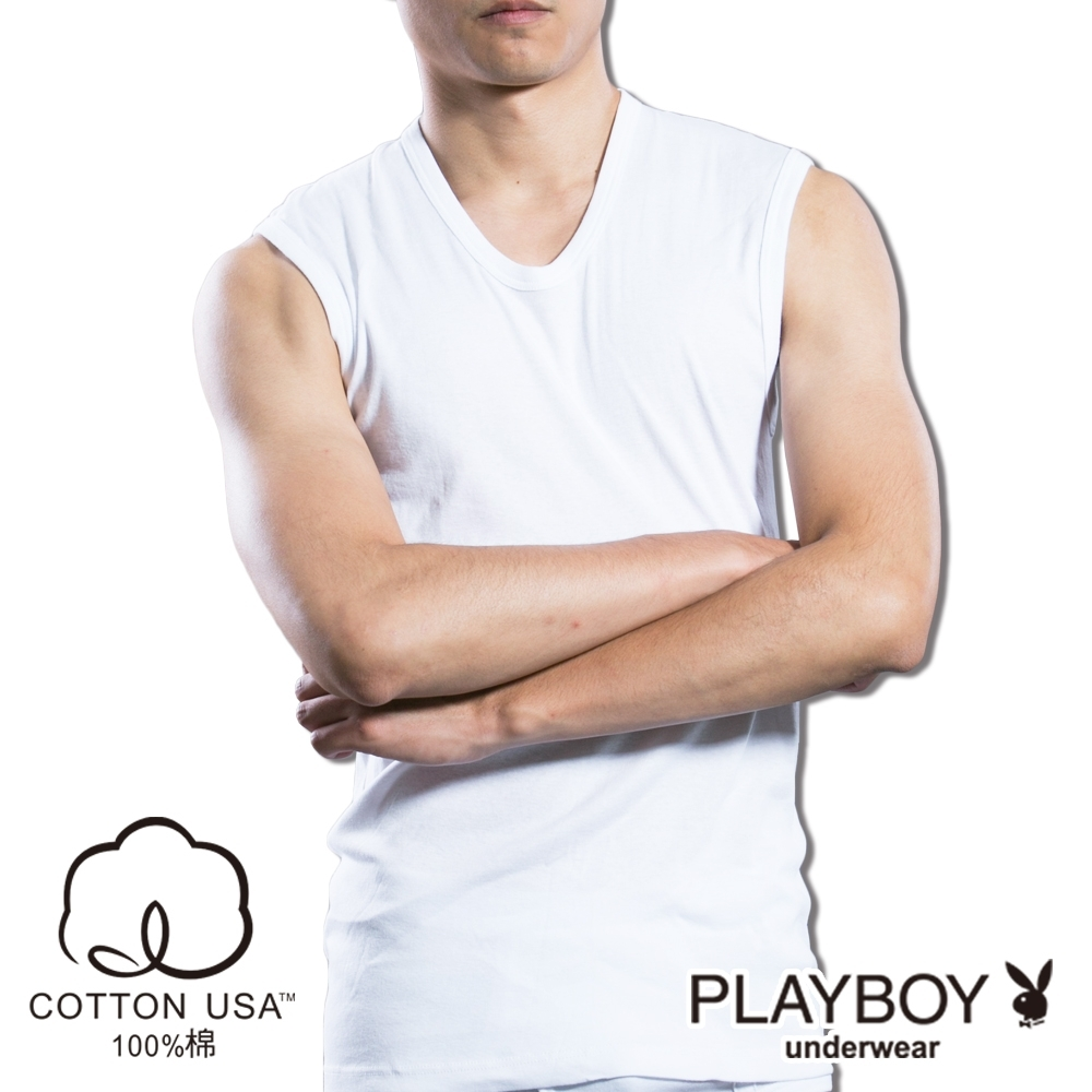 PLAYBOY 100%純棉親膚羅紋無袖衫