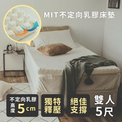 絲薇諾 MIT不定向5cm乳膠床墊(雙人5尺)
