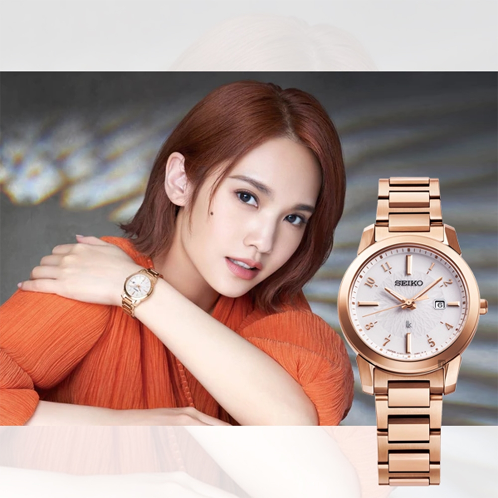 SEIKO精工 LUKIA 楊丞琳廣告款 動人時光太陽能女錶(SUT418J1/V137-0DK0P)-31mm