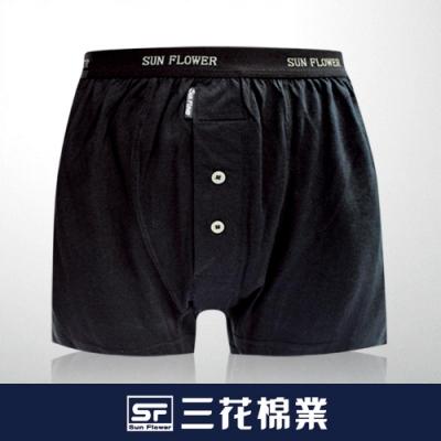 Sun Flower三花 5片式針織平口褲.四角褲_黑