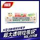 楓康 撕取式環保超大垃圾袋 (透明/86X100cm/15張) product thumbnail 1
