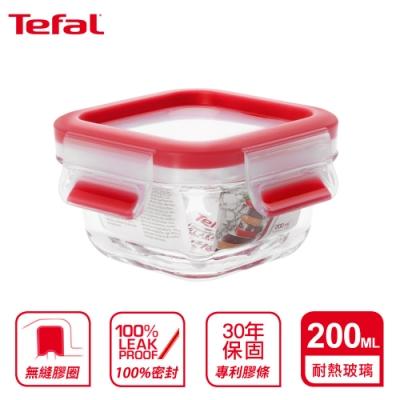 Tefal法國特福 德國EMSA 無縫膠圈耐熱玻璃保鮮盒200ML