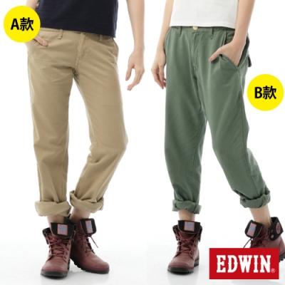 [時時樂限定] EDWIN 女款天絲棉中直筒休閒褲(兩款)