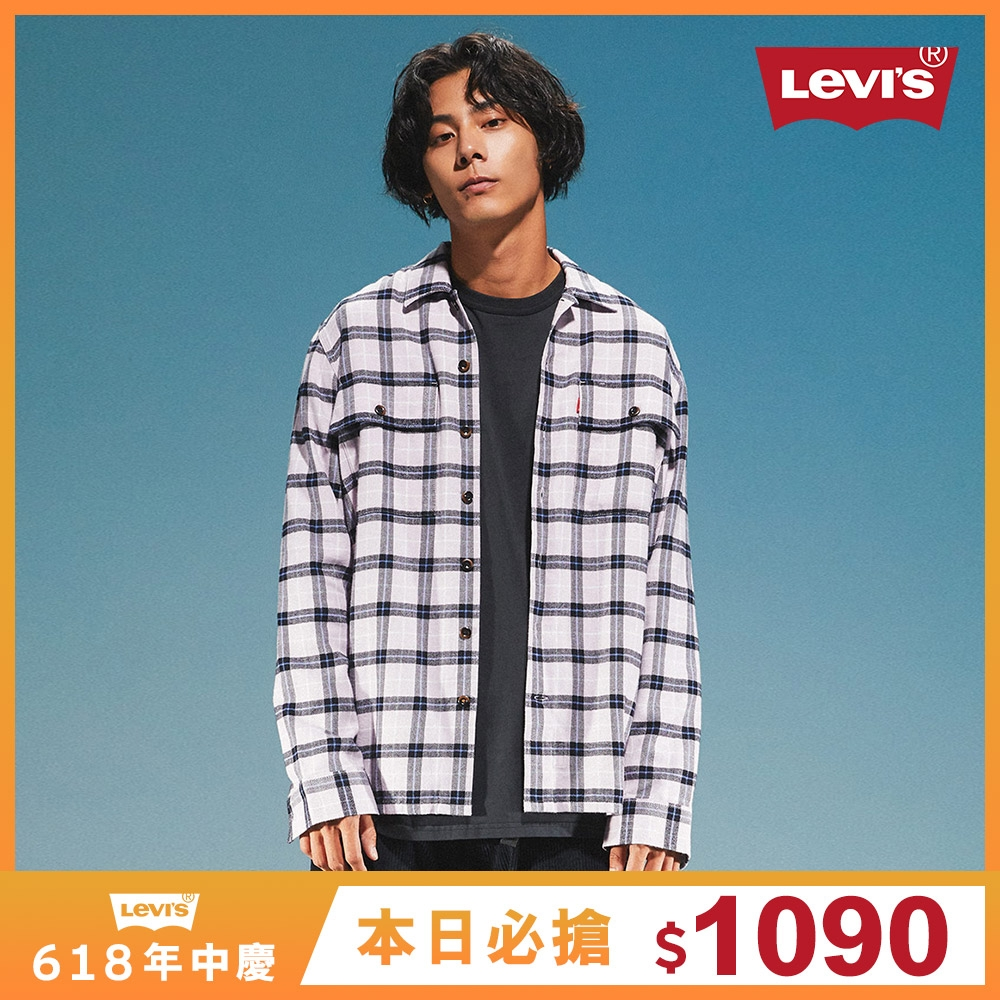 Levis 男款 格紋襯衫 滑板系列 寬鬆休閒版型 香芋紫