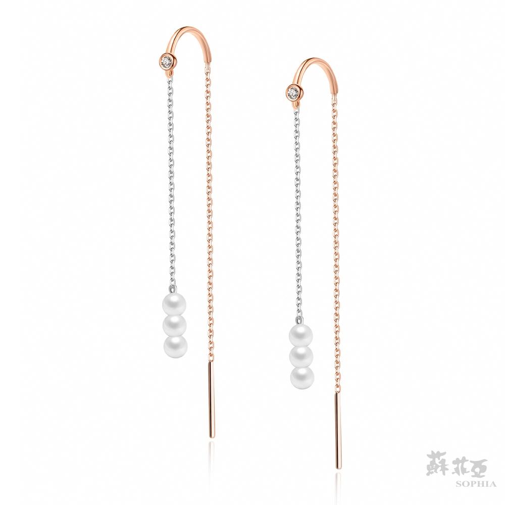 SOPHIA 蘇菲亞珠寶 - 濃情密意 14K玫瑰金 珍珠耳環