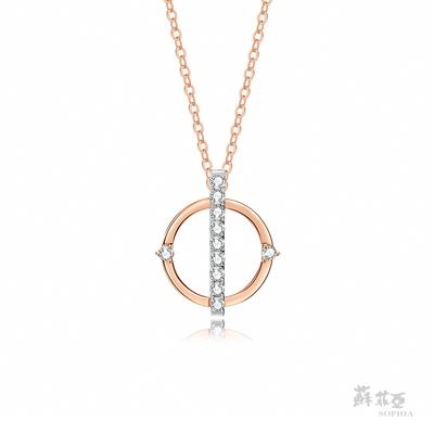 蘇菲亞 SOPHIA - 鐘擺鑽石項鍊