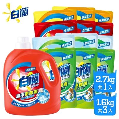 白蘭 洗衣精1瓶+3補_四款可選