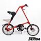 英國STRiDA速立達 EVO版18吋內變3速 碟剎/皮帶傳動/折疊後可推行/三角形單車-霧紅色 product thumbnail 2