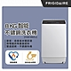 美國富及第Frigidaire 8kg 智能不銹鋼洗衣機 FAW-0805J product thumbnail 1