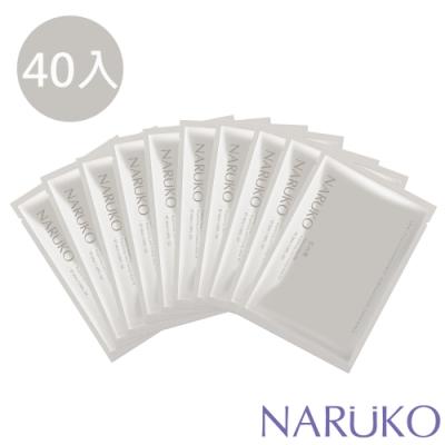 NARUKO牛爾 白玉蘭鑽采超緊緻美白彈力面膜EX 40入
