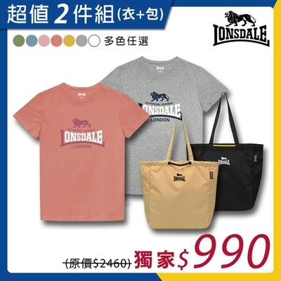 [舒適防疫組]LONSDALE英國小獅 經典男女TEE+時尚運動包/購物袋(多色任選)
