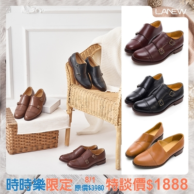 ★時時樂限定★ LA NEW 真皮雕花孟克鞋 / 樂福鞋 懶人鞋(女/6款)