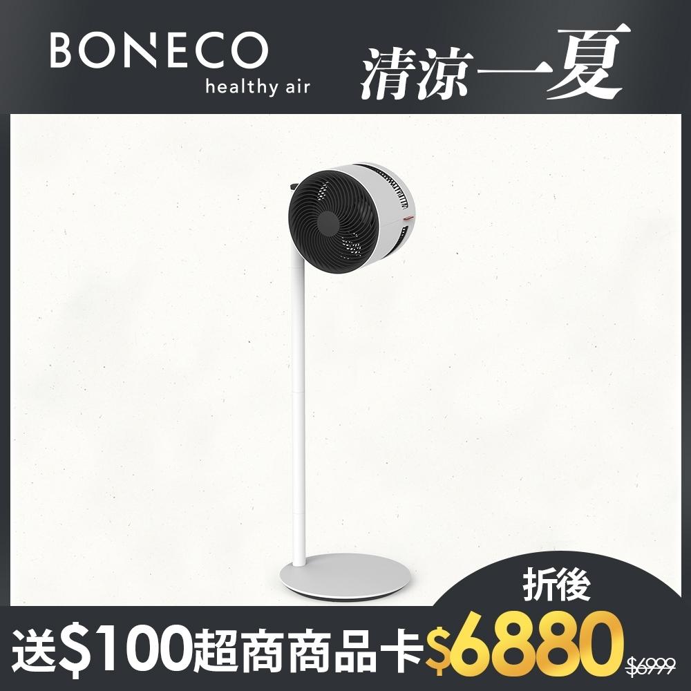 BONECO 4段速低噪聚風循環扇 F230 product lightbox image 1