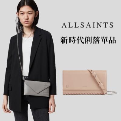[時時樂限定] ALLSAINTS  夏日風情 簡約時尚穿搭必備手拿斜背包 均一價$2990 (兩款任選)