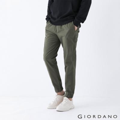 GIORDANO  男裝素色抽繩束口褲 - 55 軍綠