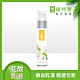 Dr.Hsieh 杏仁花酸植萃美白乳液50ml product thumbnail 1