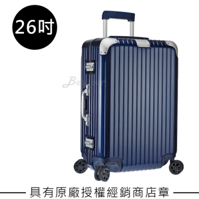 Rimowa Hybrid Check-In M 26吋行李箱 (亮藍色)