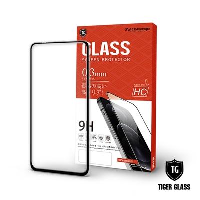 T.G MI 紅米 Note 9 全包覆滿版鋼化膜手機保護貼(防爆防指紋)
