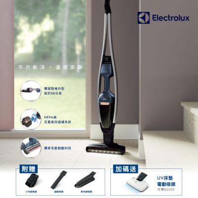 【1/31前買就送5%超贈點】Electrolux 伊萊克斯強效靜頻吸塵器Pure Q9(PQ91-3OB)
