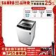 SAMPO聲寶 12.5KG 定頻直立式洗衣機 ES-B13F 珍珠白 product thumbnail 1