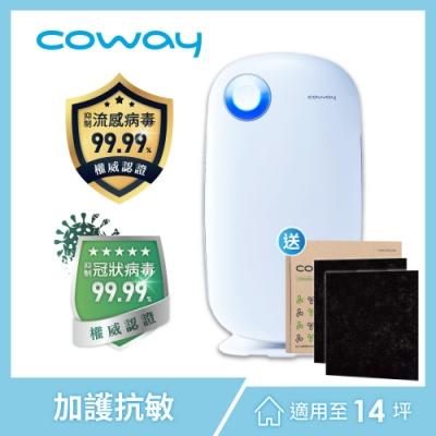 Coway 經認證抑制冠狀病毒 10-14坪 加護抗敏型空氣清淨機 AP-1009CH送活性碳濾網2片