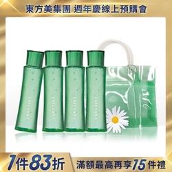 CHIC CHOC 植萃舒活化妝水120ml(4入團購組)