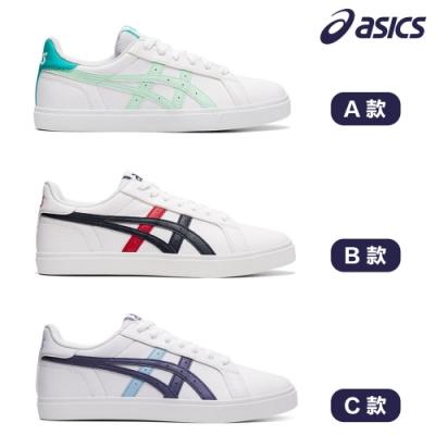 【時時樂】ASICS 精選運動休閒女鞋 Classic CT