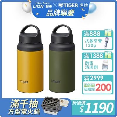 不鏽鋼抗菌運動型保冷保溫瓶