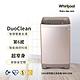 Whirlpool 惠而浦 12公斤 直立洗衣機 WM12KW product thumbnail 1