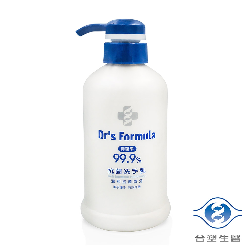 台塑生醫 抗菌洗手乳 400g