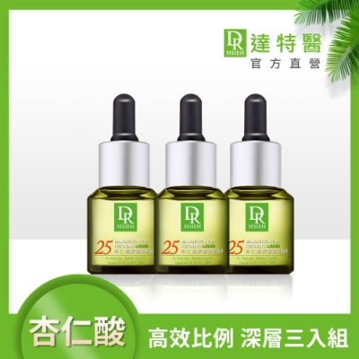 Dr.Hsieh 25%杏仁酸深層煥膚精華15ml 3入組