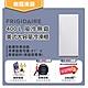 美國富及第Frigidaire 400L立式無霜冷凍櫃 FRT-U4009MFZW product thumbnail 1