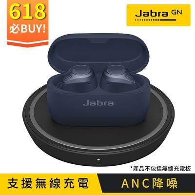 【Jabra】Elite Active 75t ANC降噪真無線藍牙耳機 配備無線充電盒