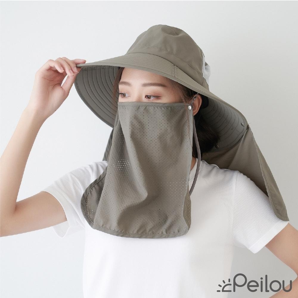 貝柔UPF50+多功能四折遮陽帽(3色可選)