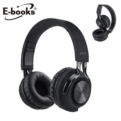 E-books SS29 藍牙經典款摺疊耳罩式耳機