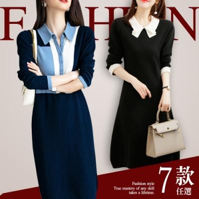 [時時樂]艾米蘭-日韓時尚小香風精緻洋裝-7款任選(S-XL)