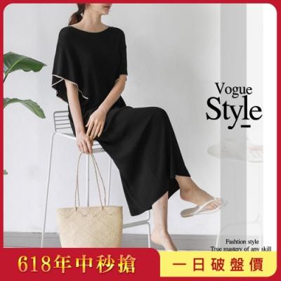 [時時樂]2F韓衣-韓系氣質休閒洋裝-4款任選(F)