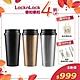 [買一送一 再送玻璃吸管組] 樂扣樂扣我的溫感手提保溫咖啡杯540ML(三色任選)(快) product thumbnail 1
