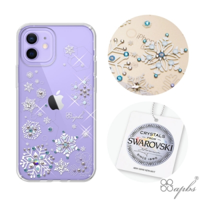 apbs iPhone 12 mini 5.4吋輕薄軍規防摔施華彩鑽手機殼-紛飛雪