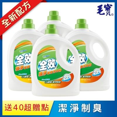 毛寶 全效洗衣精 抗菌柔軟/光鮮柔軟/強淨柔軟 三款可選(3500gX4/箱)