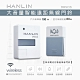 HANLIN 遠距無線門鈴/求救鈴 (免裝電池)按鈕防雨 product thumbnail 1