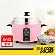 【CookPower鍋寶】新型316分離式電鍋-8人份-茶花粉(ER-8452P) product thumbnail 1