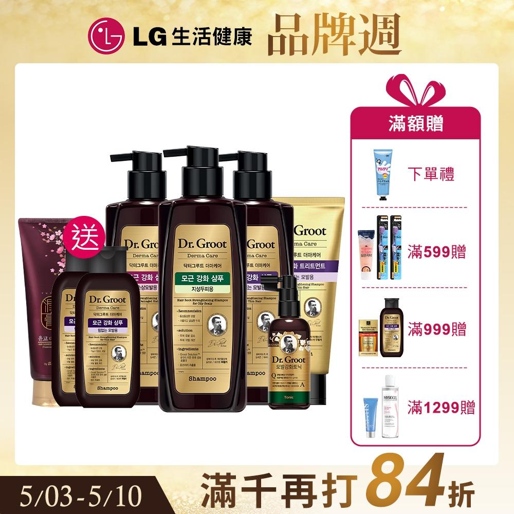 [時時樂限定] Dr.Groot 洗護養髮專家買2送3(任選) (控油蓬鬆)