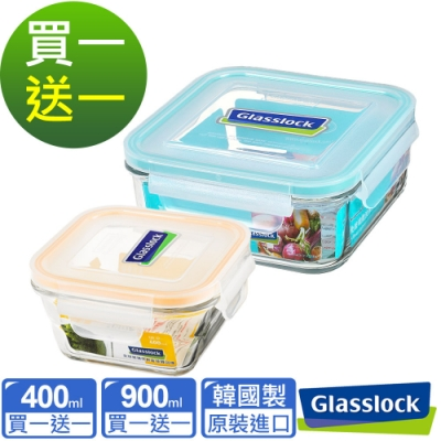 [買一送一]Glasslock強化玻璃微波保鮮盒-方型收納2入組